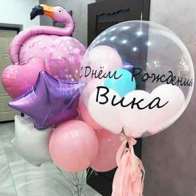 Шарики с Днём Рождения и фламинго