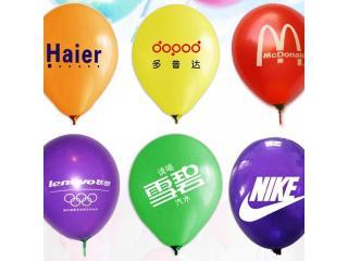 Воздушные шары в рекламной компании бренда