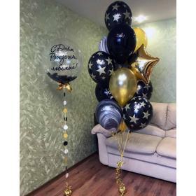 Шарики для мужчины на день рождения сюрприз