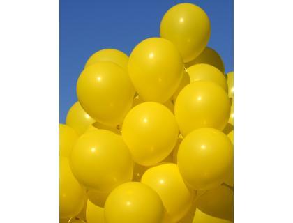 "Шар Пастель 14"" Yellow"