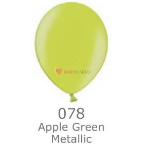 """Шар Металлик 14"""" Apple Green"""