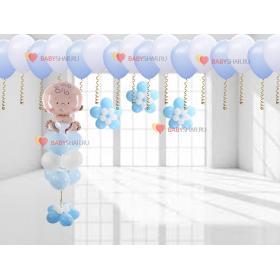 оптимальное решение на выписку шариками для сыночка по украшению квартиры