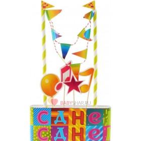 Декор-комплект для торта С ДР Мозаика