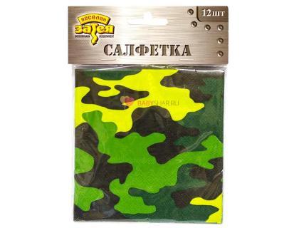 Салфетки Камуфляж