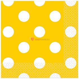 Салфетки малые солнечно-желтые Горошек