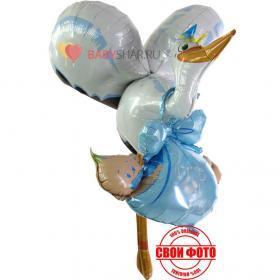 Фольгированный шар аист с малышом и надписью it`s a boy