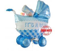 Коляска голубая 3D фигура для мальчика