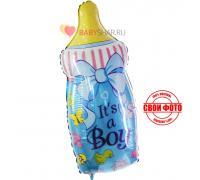 Бутылочка It`s a boy для мальчика