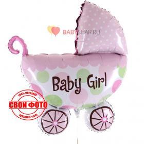 Фольгированный шар коляска для девочки baby girl