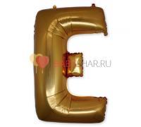Шар-фигура (101 см) буква Е Gold