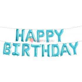 """Набор шаров-букв (16''/41 см) , Надпись """"Happy Birthday"""", Голубой"""