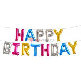 """Набор шаров-букв (16''/41 см) , Надпись """"Happy Birthday"""", Ассорти"""