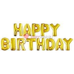 """Набор шаров-букв (16''/41 см) , Надпись """"Happy Birthday"""", Золото"""
