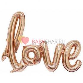 "Шар (41''/104 см) Фигура, Надпись прописью ""Love"", Розовое Золото"