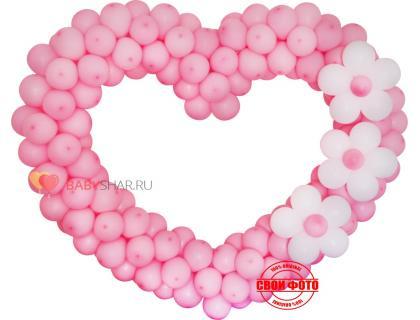 Фигура розовое сердце на выписку для девочки