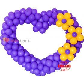 Сиреневое сердце из шариков с жёлтыми цветочками