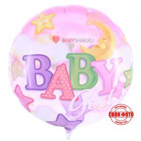 Полупрозрачный шар с надписью Baby на выписку для малышки девочки