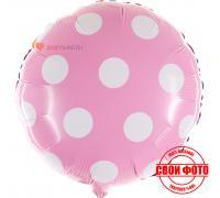 «В крупный горошек» розовый