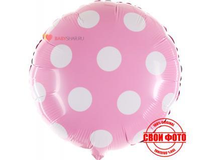 Круглый розовый шар в белый горошек