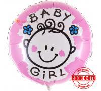 Круглый baby girl с рисунком малышки