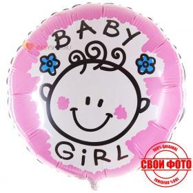 Круглый розовый шар с рисунком малышки