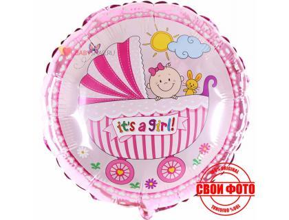 Круглый розовый шар с девочкой в коляске