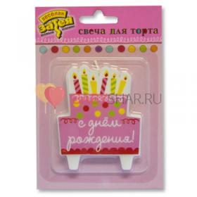 Свечи Сладкий Праздник для торта День рождения