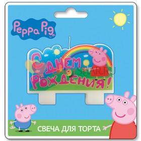 Свеча-табличка С днем рождения Пеппа