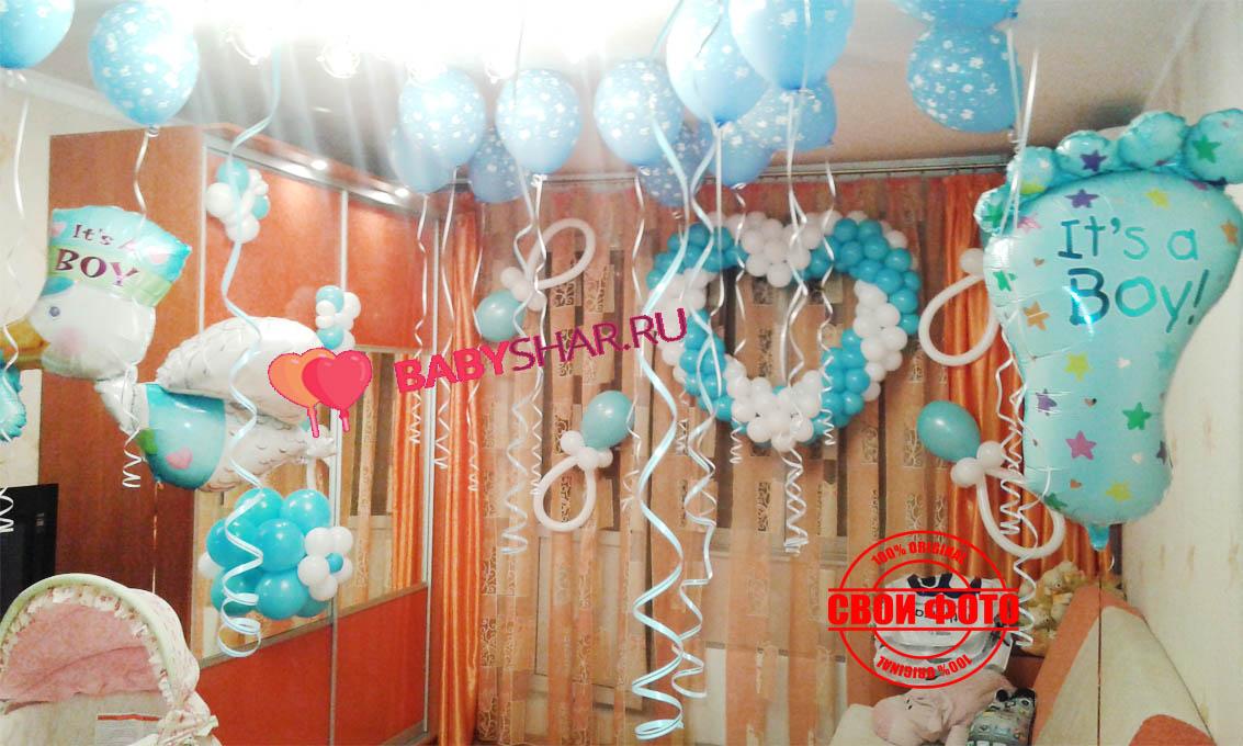 Пример украшения квартиры на выписку воздушными шарами